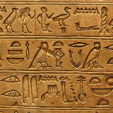 Egyptian Escape Room Hieroglyphics